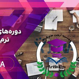 دوره آموزش نرم افزار جیرا فارسی