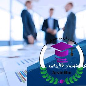 کارگاه آموزش مدیریت بازاریابی