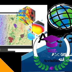 کارگاه آموزشی ARC GIS مقدماتی و پیشرفته