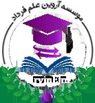 موسسه آروین علم فرداد