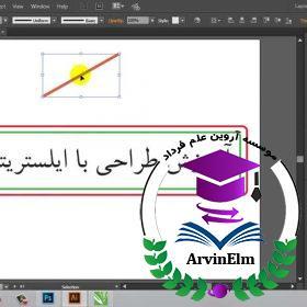 كاربر گرافيك رايانه اي با Adobe Illustrator
