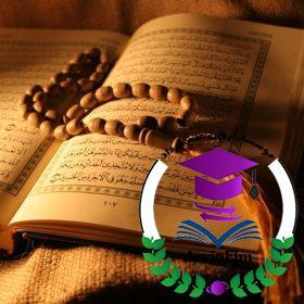 تربیت مربي روخواني و روانخواني قرآن کريم