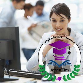 منشی پزشکی درجه 1